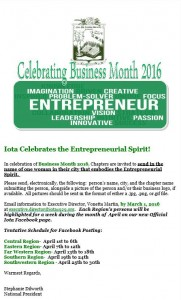 Press Release - Business Month